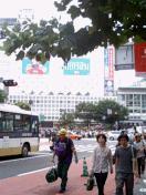 In Shibuya, looking over Shibuya Station