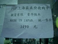 IMGP2467.JPG