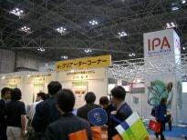IPA Spring 2003
